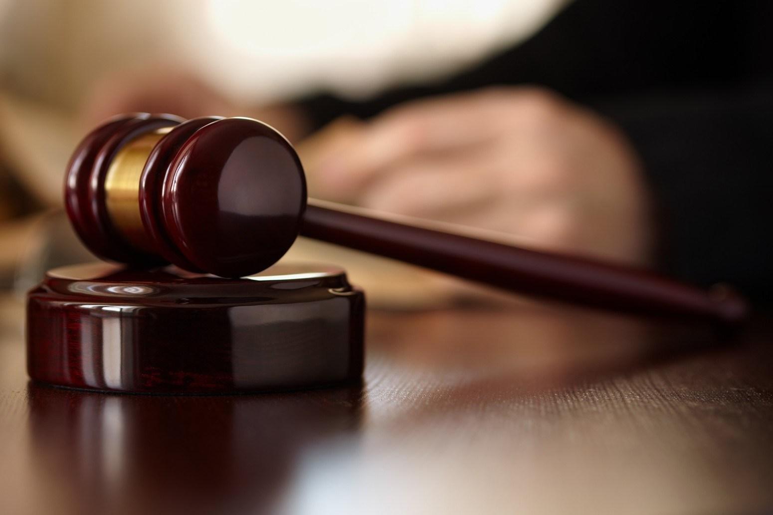 Giudice Popolare